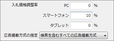 id5214_7
