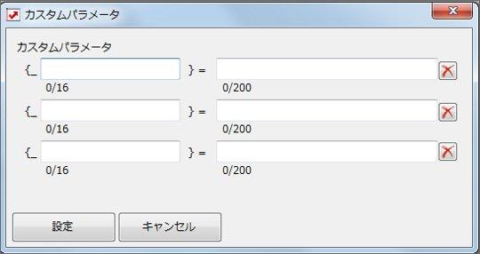 id5214_9