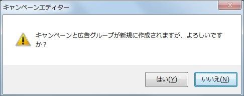id5218_15