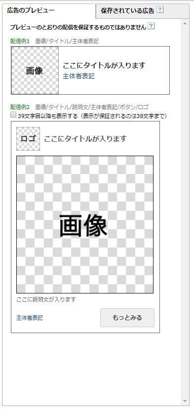 id5761_10