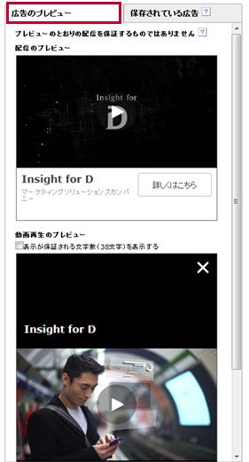id12066_3