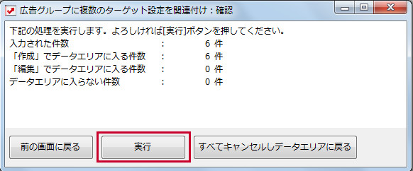 id20828_9