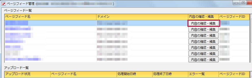 id20837_9