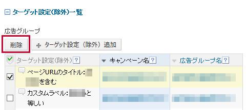id20877_5