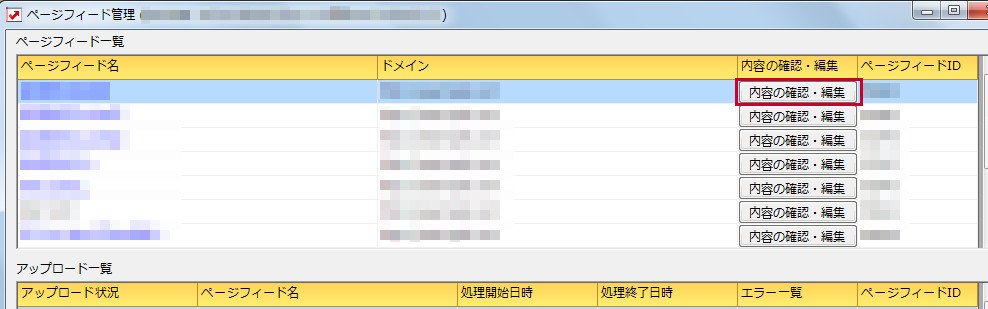 id20844_3