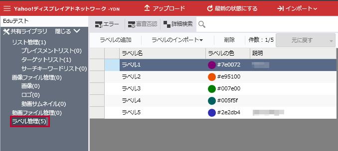 id32259_2