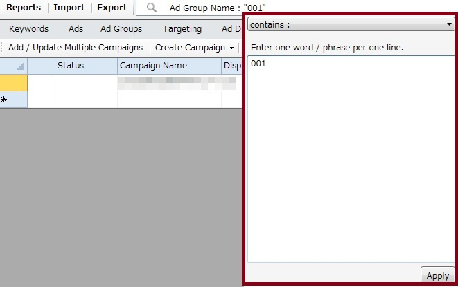 Campaign Editor User Interfaces - Help - Yahoo! JAPAN Promotional Ads